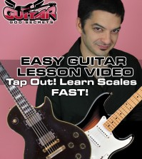 Guitar Lesson Video